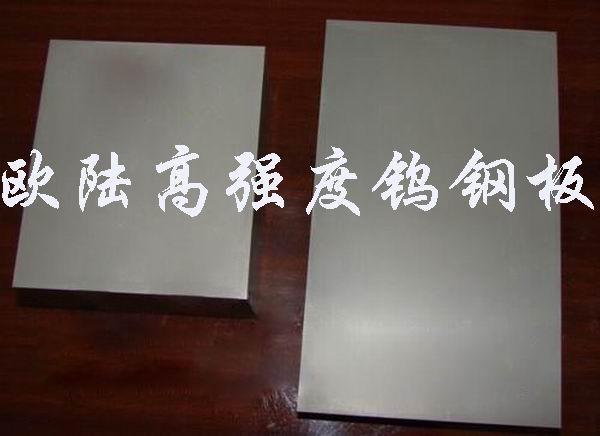 富士超微粒鎢鋼TF09牌號 4