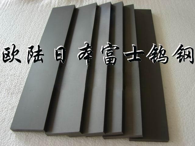 富士超微粒鎢鋼TF09牌號 5