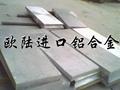 歐陸6061陽極氧化鋁板 1