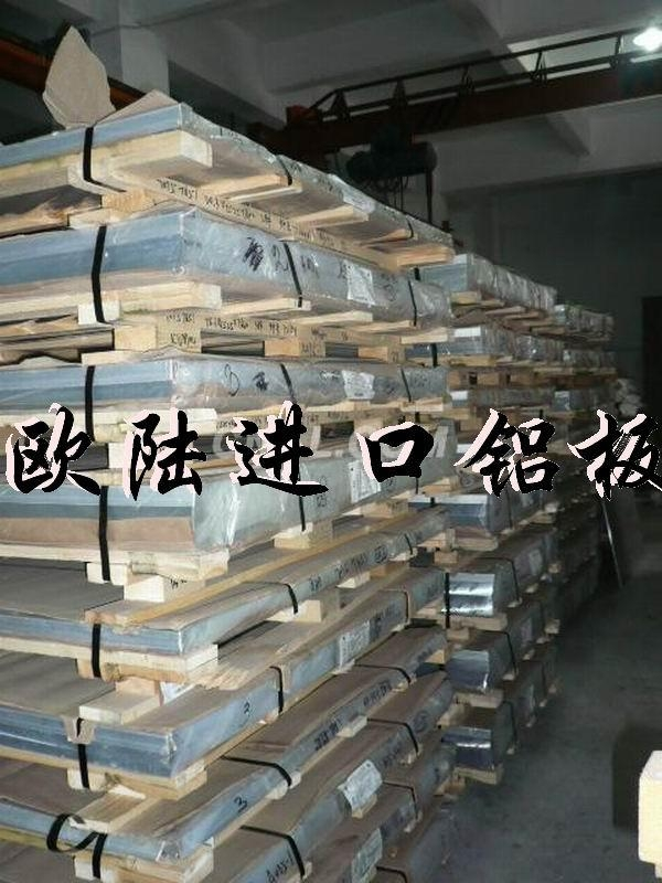歐陸鋁材6061牌號 1