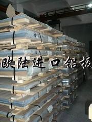歐陸鋁材6061牌號