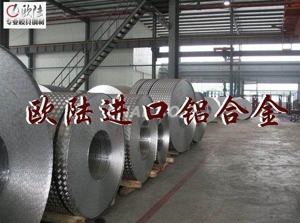 歐陸鋁材6061牌號 3
