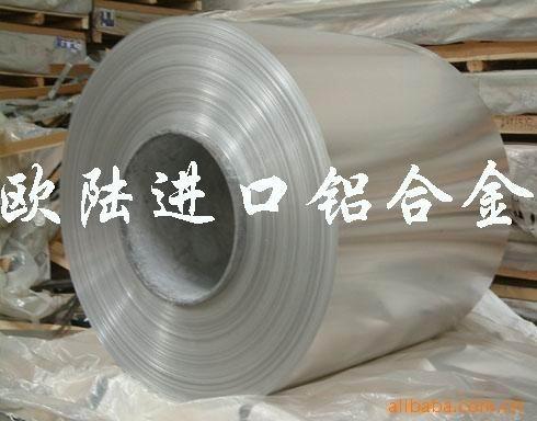 歐陸鋁材6061牌號 4