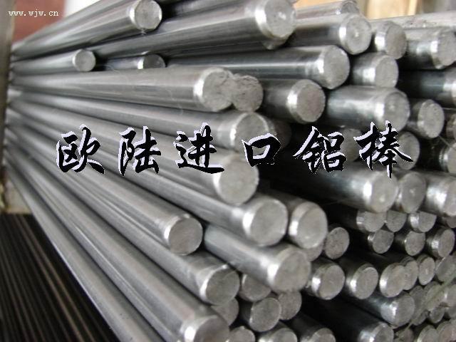 歐陸鋁材6061牌號 5