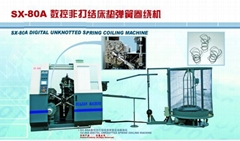 Digital Unknotted Spring Coiling Machine (SX-80A)