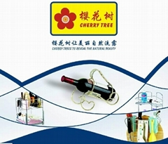 Wanshjie Kitchen & Bathroom Products Co., Ltd
