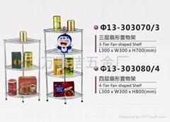 multifunctional storage shelf