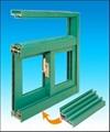 供应各种铝合金门窗型
