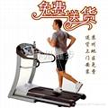 苏州健身器材跑步机 1
