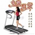 苏州健身器材跑步机 3