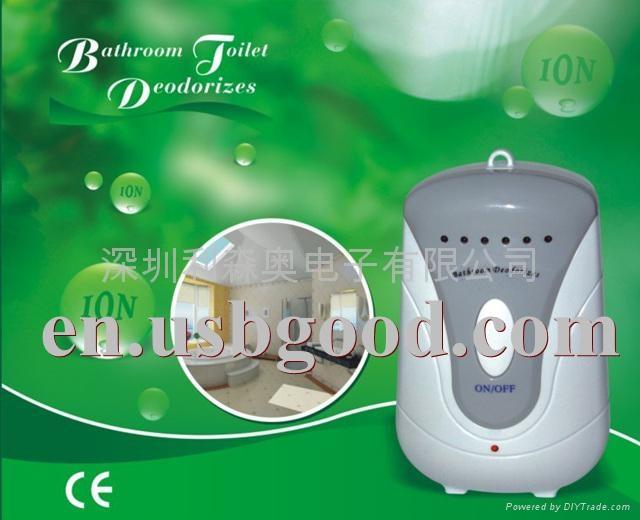 衛生間淨化殺菌除味器 5