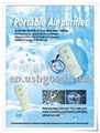 便攜式空氣淨化清新器 4