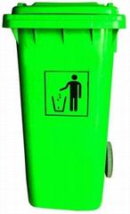 供應尚潔(120L)塑料垃圾桶
