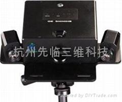 三維掃描儀XL3DS-L