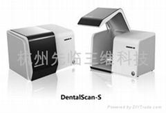 牙齒三維掃描儀S