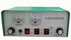 Electrochemical marking machine(MK-1100)