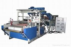 Co-extrusion Stretch Film Machine