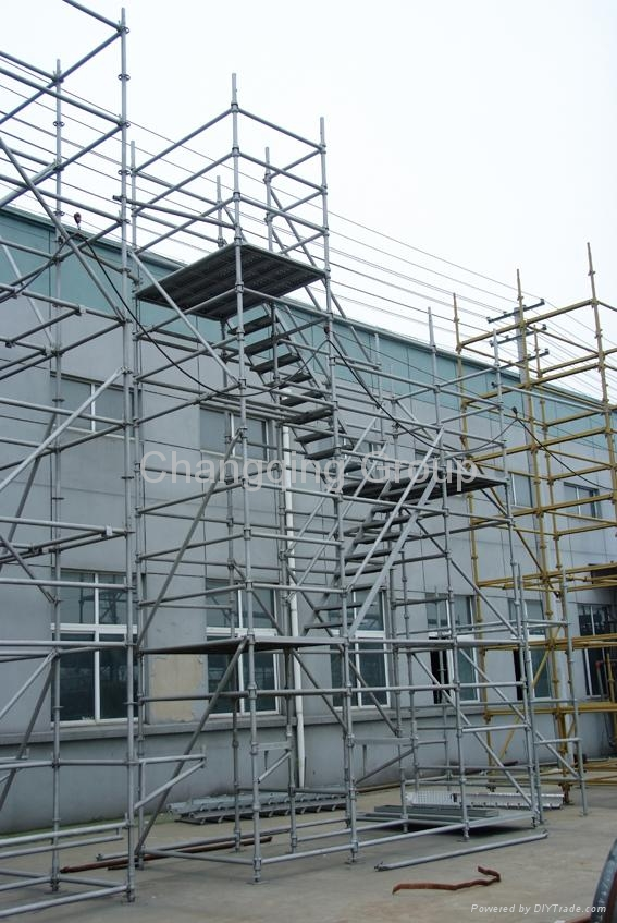 System Scaffold Components : Cuplock scaffolding system cq changqing china