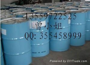 信越硅油 1