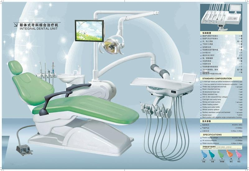 SD104A  Dental chair unit 1