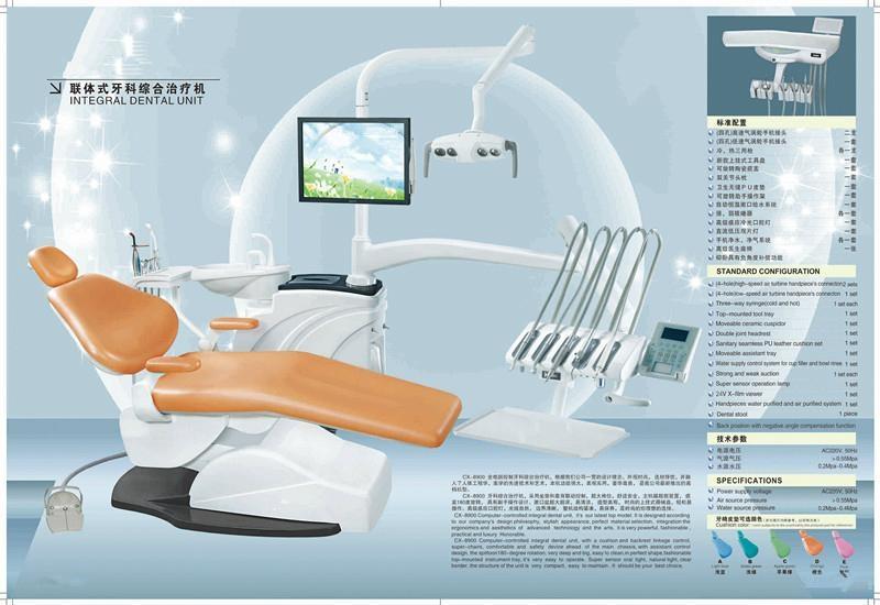 SD103A Dental chair unit 1
