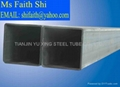 square steel tube with Straight angle or