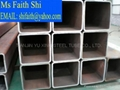 square hollow section steel for