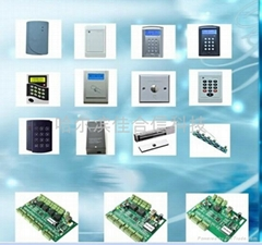 哈爾濱佳合信科技開發有限公司