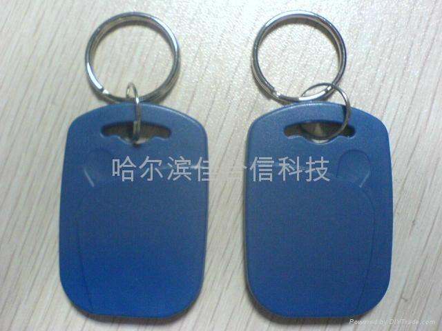 供應哈爾濱鑰匙扣卡 1