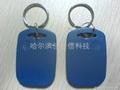 供應哈爾濱鑰匙扣卡