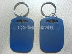 供应哈尔滨钥匙扣卡