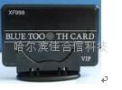 供應哈爾濱鑰匙扣卡 3