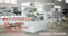 新型590消毒餐具包装机