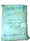 钛白粉(二氧化钛)