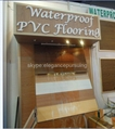 Hot Pvc Outdoor Flooring in best quality, wood like, interlocking
