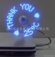 促销礼品-USB闪字风扇 新加功能-温度显示