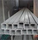 ga  anzied rectangular tube