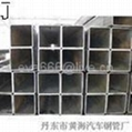 galvanzied rectangular tube 4