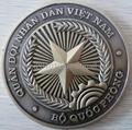 souvenir badge