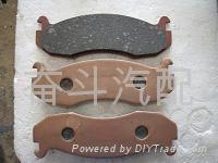 hummer h1 brake pad
