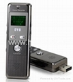 digital voice recorder with metal