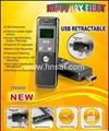 192Kbps super high quality digital voice