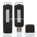 USB disk recorder