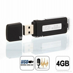 Hidden voice recorder and USB flash drive (Battery life about 15 hours)