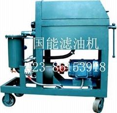 国能LY板框压力式滤油机