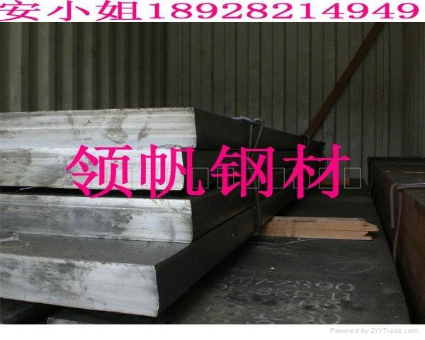 20CrMo4抗磨擦滲碳軸承鋼 1
