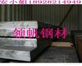 20CrMo4抗磨擦滲碳軸承鋼