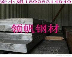 20CrMo4抗磨擦渗碳轴承钢