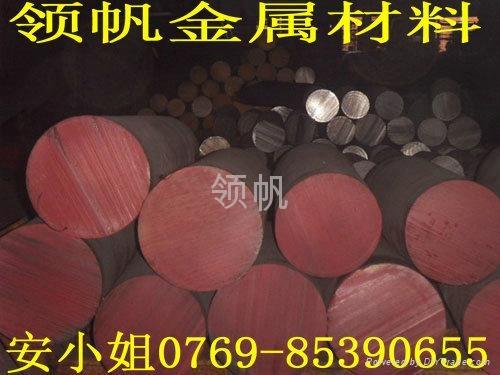 高級滲氮鋼38CrMoAl模具鋼材 1