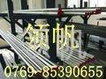 4Cr5MoSiV1寶鋼模具鋼材 2